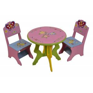 Butterfly GardenTisch & Stühle Set - (LHT10023)